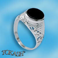 Silver Ring 1474092