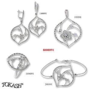 Silver sets - 8000091