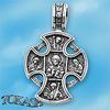 Сребърни кръстове - 177580