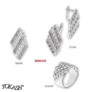 Silver sets - 8000105