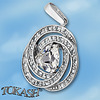 Висулки от сребро с камък - 173985