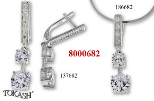New models silver jewеllery - 8000682