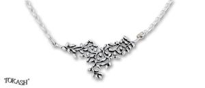 Silver necklaces - 700030