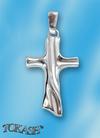 Сребърни кръстове - 178142