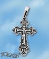Сребърни кръстове - 178527
