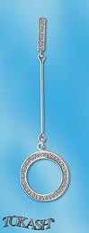 Висулки от сребро с камък - 173165